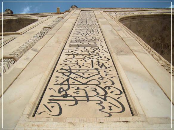 Taj Mahal - Hình mẫu tuyệt vời nhất của kiến trúc Mughal - 19