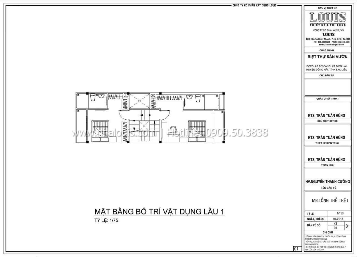 Mặt bằng tầng 1 Thiết kế nhà đơn giản tinh tế với không gian mở tại Tân Bình - 12