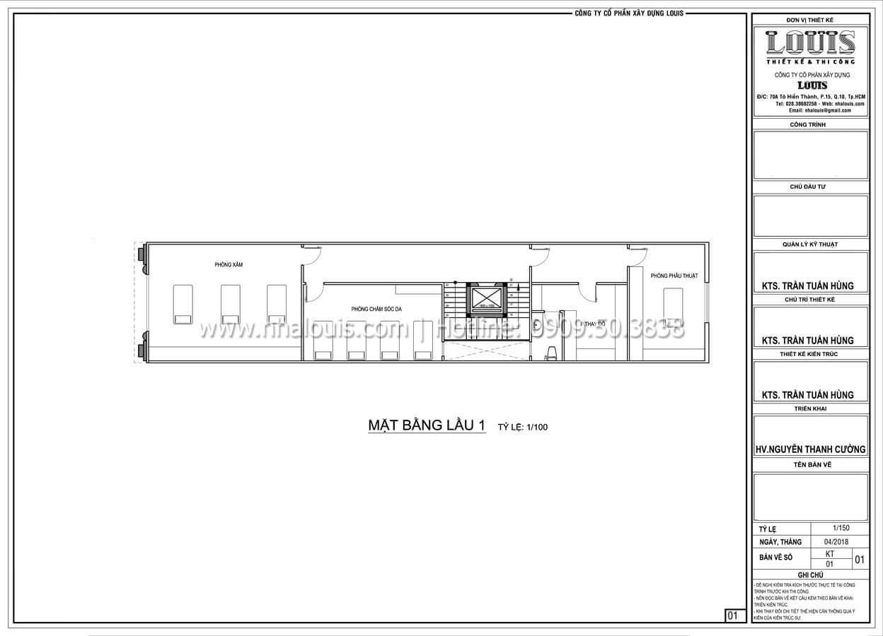 Mặt bằng tầng 1 Thiết kế spa đẹp lộng lẫy theo phong cách tân cổ điển - 14
